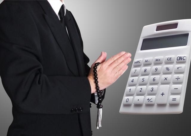 社葬の相場は?葬儀費用において勘定科目として認められるもの