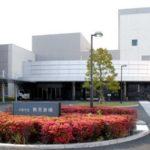 大阪市鶴見区「大阪市立鶴見斎場」のアクセス詳細と葬儀費用まとめ