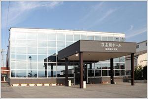 紀の川市「貴志川ホール」のアクセス詳細と葬儀費用まとめ