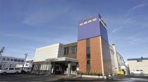札幌市白石区「南郷斎場」のアクセス詳細と葬儀費用まとめ