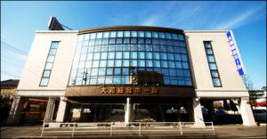 神奈川県大和市「大和総合ホール」のアクセス詳細と葬儀費用まとめ
