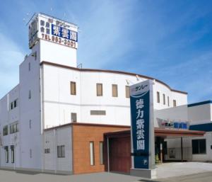 北九州市小倉南区「サンレー徳力紫雲閣」のアクセス詳細と葬儀費用まとめ