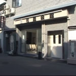 大阪市東淀川区「花豊会館」のアクセス詳細と葬儀費用まとめ