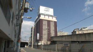 大阪市北区中津「ご安置ホテルリレーション」のアクセス詳細と葬儀費用まとめ