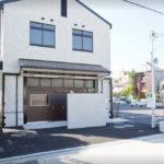 大阪市大正区「ライフガーデンたいしょうホール」のアクセス詳細と葬儀費用まとめ