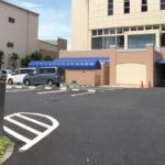 大阪市平野区「平野中央メモリアルホール」のアクセス詳細と葬儀費用まとめ