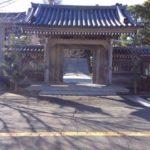 神奈川県横須賀市「長安寺斎場」のアクセス詳細と葬儀費用まとめ