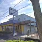 富田林市藤沢台「あんらく金剛ホール 」のアクセス詳細と葬儀費用まとめ
