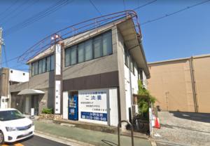 豊中市中桜塚「ファミリエ法要会館」のアクセス詳細と葬儀費用まとめ