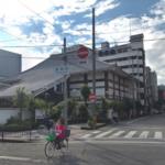 大阪市北区「大阪北玉泉院」のアクセス詳細と葬儀費用まとめ