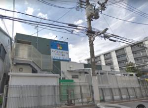 大阪市鶴見区「メイプルホールファミリー鶴見」のアクセス詳細と葬儀費用まとめ