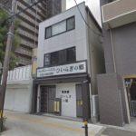 大阪市浪速区「ひいらぎの郷」のアクセス詳細と葬儀費用まとめ