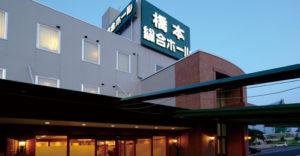神奈川県相模原市中央区「橋本総合ホール」のアクセス詳細と葬儀費用まとめ