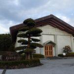 神奈川県藤沢市「藤沢市斎場」のアクセス詳細と葬儀費用まとめ