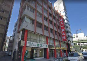 大阪市中央区「愛ホール」のアクセス詳細と葬儀費用まとめ