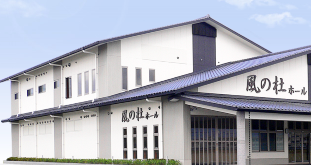大和郡山市「風の杜ホール矢田」のアクセス詳細と葬儀費用まとめ