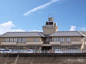 吹田市東御旅町「マエダ会館」のアクセス詳細と葬儀費用まとめ