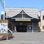 八尾市南植松町「葬儀会館セレモニーホール八尾」のアクセス詳細と葬儀費用まとめ
