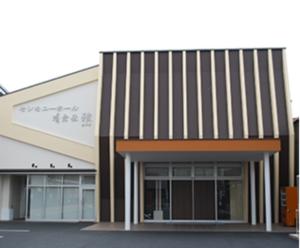 大和高田市「セレモニーホール有宏社 雅」のアクセス詳細と葬儀費用まとめ