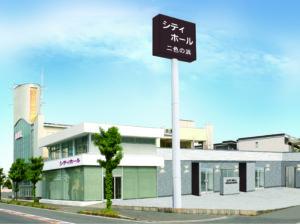 貝塚市澤「シティホール二色の浜」のアクセス詳細と葬儀費用まとめ