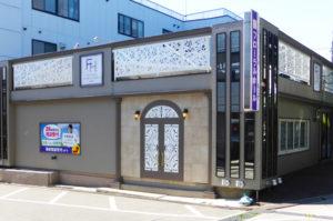 枚方市川原町「フローラルホール枚方会館」のアクセス詳細と葬儀費用まとめ