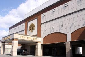 堺市堺区「敬愛シビックホール堺」のアクセス詳細と葬儀費用まとめ