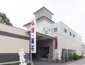和歌山市「セレモニー沖 吉原ホール」のアクセス詳細と葬儀費用まとめ