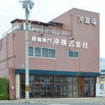 和歌山市「セレモニー沖 中島ホール」のアクセス詳細と葬儀費用まとめ