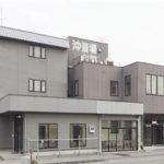 和歌山市「セレモニーホール沖 六十谷ホール」のアクセス詳細と葬儀費用まとめ