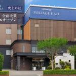 和歌山市「吹上ホール」のアクセス詳細と葬儀費用まとめ