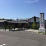 北九州市若松区「家族葬のこうりん ひびきの」のアクセス詳細と葬儀費用まとめ