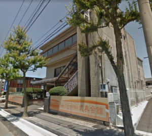 北九州市小倉北区「中村組葬儀社 式典会館」のアクセス詳細と葬儀費用まとめ