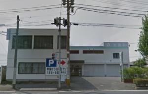 北九州市若松区「光善社 用勺斎場」のアクセス詳細と葬儀費用まとめ