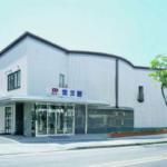 北九州市小倉北区「サンレー中井紫雲閣」のアクセス詳細と葬儀費用まとめ