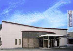 北九州市八幡東区「サンレー枝光紫雲閣」のアクセス詳細と葬儀費用まとめ