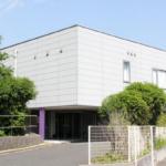 北九州市八幡東区「サンレー東山紫雲閣」のアクセス詳細と葬儀費用まとめ