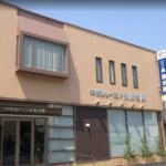 北九州市八幡西区「サンレー三ヶ森紫雲閣」のアクセス詳細と葬儀費用まとめ