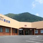 北九州市門司区「サンレー門司紫雲閣」のアクセス詳細と葬儀費用まとめ