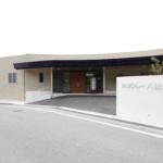 北九州市八幡東区「サンレー八幡紫雲閣」のアクセス詳細と葬儀費用まとめ