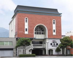 北九州市八幡東区「サンレー八幡中央紫雲閣」のアクセス詳細と葬儀費用まとめ