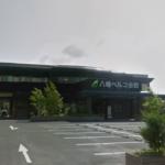 北九州市八幡西区「八幡ベルコ会館 」のアクセス詳細と葬儀費用まとめ