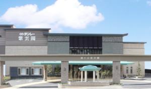 北九州市小倉北区「霧ヶ丘紫雲閣」のアクセス詳細と葬儀費用まとめ
