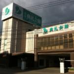 北九州市小倉北区「小倉典礼会館」のアクセス詳細と葬儀費用まとめ