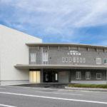 北九州市門司区「サンレー大里紫雲閣」のアクセス詳細と葬儀費用まとめ