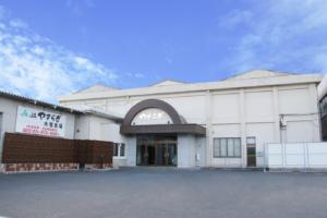 遠賀郡水巻町「やすらぎ会館 水巻斎場」のアクセス詳細と葬儀費用まとめ