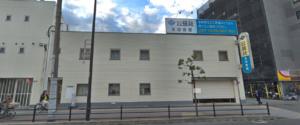 大阪市西成区「玉出会館」のアクセス詳細と葬儀費用まとめ
