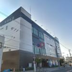 豊中市南桜塚「豊中会館」のアクセス詳細と葬儀費用まとめ