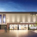 東大阪市桜町「瓢箪山メモリアルホール」のアクセス詳細と葬儀費用まとめ