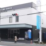 寝屋川市寿町「香里園会館」のアクセス詳細と葬儀費用まとめ