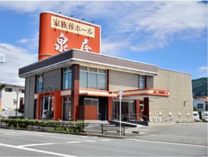 東大阪市旭町「泉屋 家族葬ホール」のアクセス詳細と葬儀費用まとめ